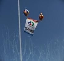 스포츠로 하나되는 천안시민 축제 열려
