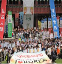국학원, 전국 24개 광역시도에서 '개천문화대축제' 개최