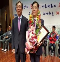 구본영 천안시장, 장애인 복지 발전 기여 공로 인정받아