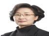상명대 양현미 교수, 청와대 문화비서관 임명