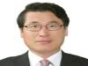 """김석오 천안세관장 """"중소기업의 든든한 동반자 역할 수행할 것"""""""