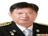 동남소방서, 제25대 구동철 서장 취임