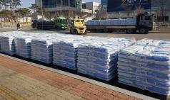 현대오일뱅크, 소외계층에 1억원 상당 쌀 전달