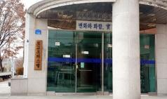아산 도고오피스텔, '소송사기 의혹' 논란 확산 조짐