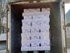 농가마트 4개점, 소외계층에 라면 500박스 전달