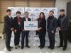 우리금융그룹, 아우내은빛복지관에 '우리 희망 상자' 전달