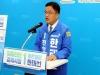 [단독] 검찰 고발된 천안시장 후보, 민주당 한태선 후보로 드러나