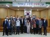 천안농협, 국가유공 조합원 초청 간담회 개최