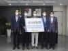 ㈜에이젯원·드림즈 에이젯원, 청소년의 건강한 성장지원에 앞장