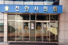 일봉산 민간공원 주민투표, 의회 동의안 가결로 26일 진행(종합)