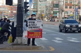 """""""무엇을 숨기려고 이렇게까지?""""…국민의힘 천안지역 당원들, 릴레이 1인 시위 벌여"""
