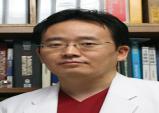 [건강칼럼] 황달이면 무조건 간염? 담도암, 췌장암일수도 있다