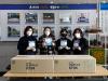 한 살림 천안아산청년위원회, 신방동에 마스크 2000장 기부