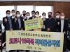[2020 천안을 빛낸 사람들] 후배들을 위한 장학사업 '천맥장학회' 자랑하는 천안중앙고 총동문회