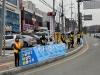 백석동 통장협의회, 코로나19 확산 방지 거리 캠페인 전개