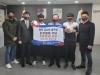 천안시‧천안시체육회, 지역 유소년축구부에 훈련용품 전달