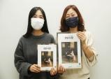 어르신 위한 '천안사랑 소식지' 확대판 이달 첫 선