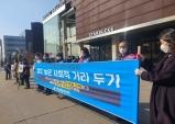 신안동주민자치위원회, 코로나19 극복 캠페인 나서