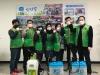 [포토뉴스] 신안동 자율방재단, 관내 공공시설 방역활동 실시