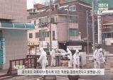 """[천안tv] 천안 코로나 1년…박상돈 시장 """"시민 모두가 영웅"""""""