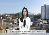 [천안tv] 천안‧아산, 코로나19 예방접종 시작