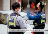 [천안tv] 두정동 40대 아버지와 초등학생 딸 숨진 채 발견돼