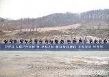 천안시 '첫 민간공원 특례사업'  노태공원 첫 삽…부성2동 행정복지센터 등 조성