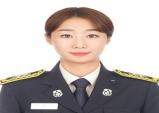 """천안동남소방서 이하나 소방사 """"응급 출동에는 비번일이 따로 없다"""""""
