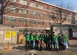 [포토뉴스] 신안동 주민예찰단, 안전캠페인 및 환경정비 실시