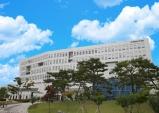 충남교육청, '충남형 인공지능 교육' 추진계획 발표