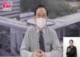 박상돈 시장, 라이브 방송 시즌2로 시민들과 매주 만난다