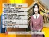 4월 첫 주 천안TV 주간 종합뉴스