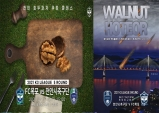 K3리그 5라운드 앞둔 천안시축구단, FC목포와 '흥미진진' SNS 설전