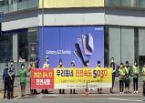 원성2동, 민간합동 '안전속도 5030' 캠페인 실시
