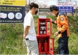 천안동남소방서, 캠핑족·차박족 위한 '소방 SAFE 함' 설치