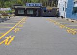 불당동, 민원인 전용 주차장 지정 운영