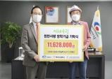맥키스컴퍼니, 지역인재 육성 장학금 1162만원 전달