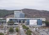 천안시 공직자 부동산투기 전수조사, 16개 사업으로 조사범위 확대