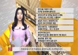 2021년 4월 2주 천안TV 주간종합뉴스