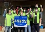 성남 거주 윤병찬 씨, 아우내은빛복지관에 연탄 500장 후원