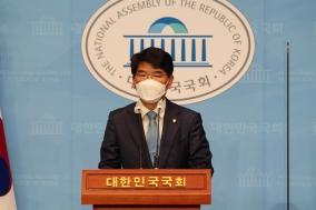 """'3선' 박완주, 민주당 원내대표 도전장…""""재‧보선 원인제공 시 무공천"""" 공약 제시"""