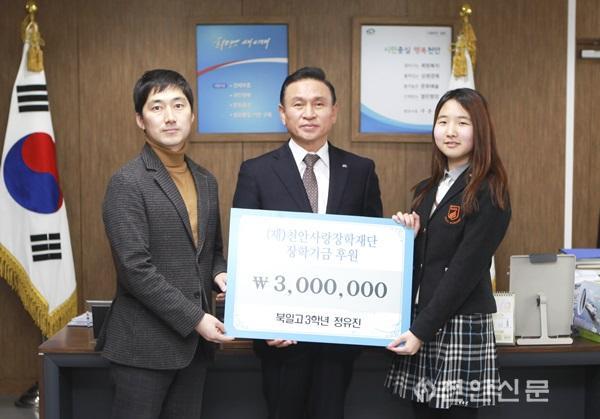 장학금 전달(북일고 정유진).JPG
