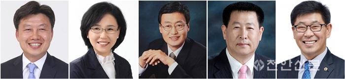이공휘 의원(천안4, 민주)-tile.jpg