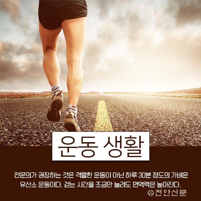 운동생활.jpg