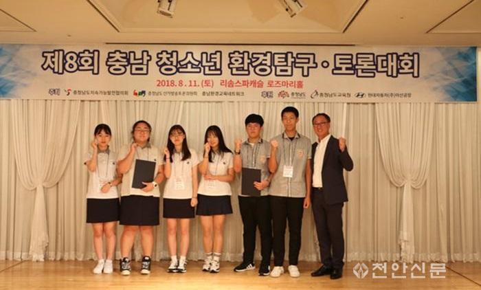 북일고등학교 수상 실적 (1).jpg