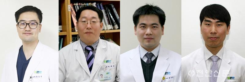 순천향대천안병원 교수 4명 '생애 첫 연구사업' 선정.jpg