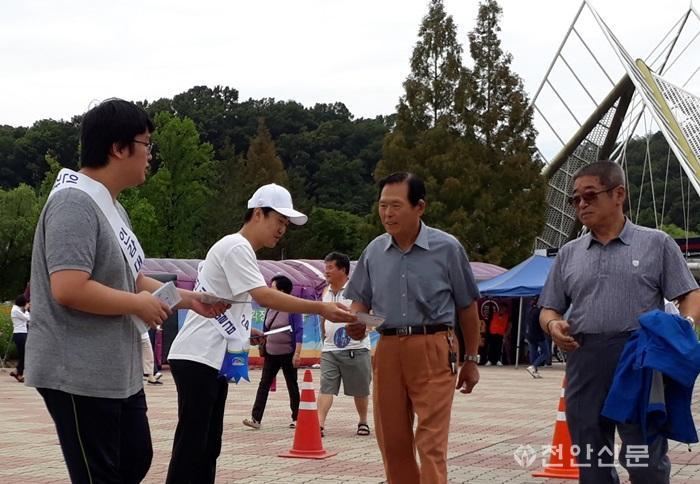 자치민원과(민원24 홍보) (1).jpg