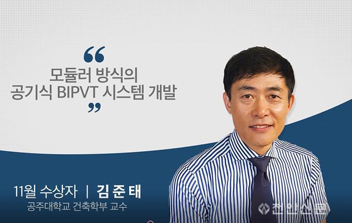 김준태-교수.jpg