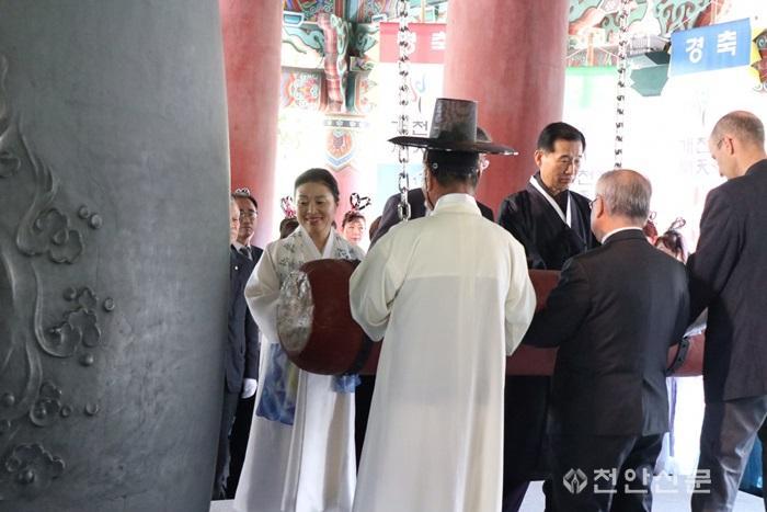 사진2_국학원은 개천절 기념 보신각 타종식을 거행했다.jpg