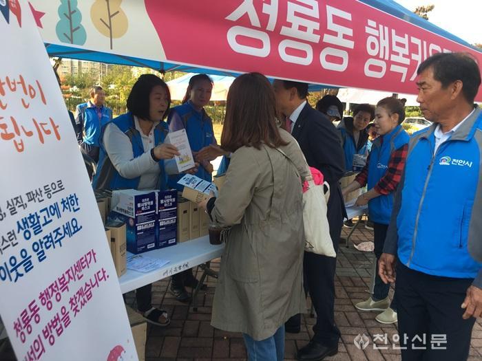 청룡동, 복지사각지대 발굴에 앞장.jpg